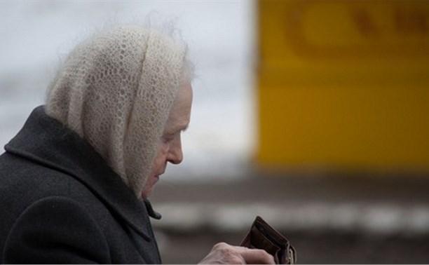 В Тульской области лжесоцработница похитила у пенсионерки 500 тысяч рублей