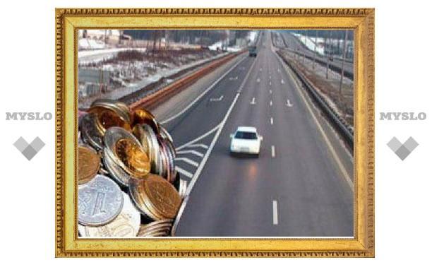 За проезд по участку 48 км – 71 км дороги М-4 «Дон» в Московской области будут брать деньги