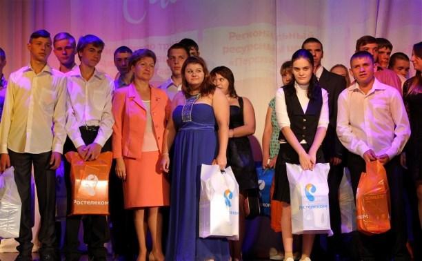 В Туле прошёл I Региональный бал выпускников детдомов и интернатов
