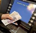 У туляков крадут деньги с банковских карт