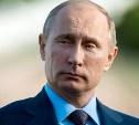 Владимир Путин пообещал помочь промышленникам