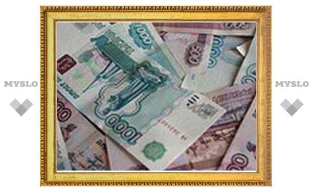 Россия потратила на борьбу с кризисом 11 триллионов рублей за год