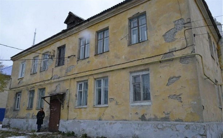 Тульские власти планируют расселить 32 аварийных дома