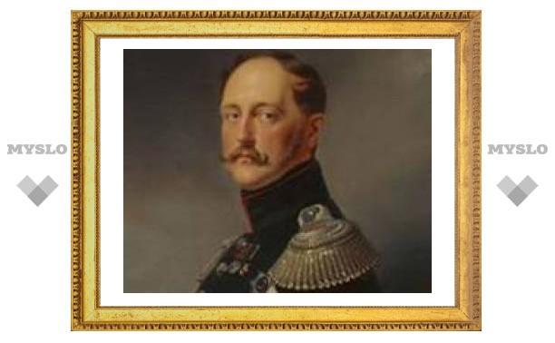 Онищенко установил причину смерти Николая I