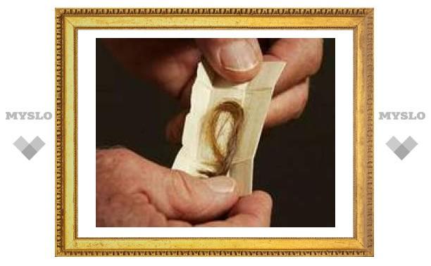 Прядь волос Че Гевары продана за 100 тысяч долларов
