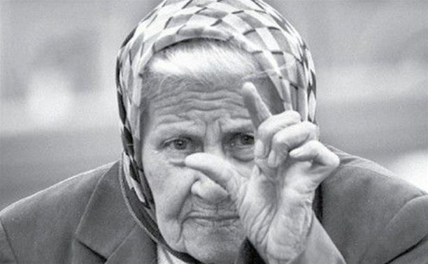 Житель Алексина: «Прожить на пенсию, которая чуть больше пяти тысяч, невозможно! Это геноцид!»