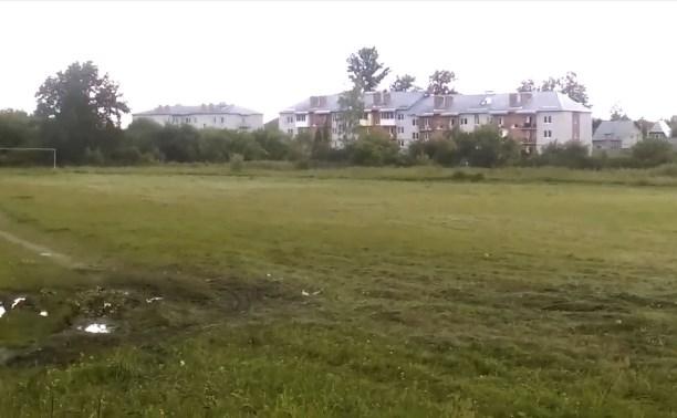 В Суворове стадион «Металлург» продан под застройку