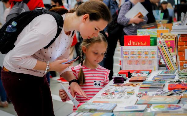 Книжный фестиваль «ЛитераТула»: полная программа 3-5 сентября