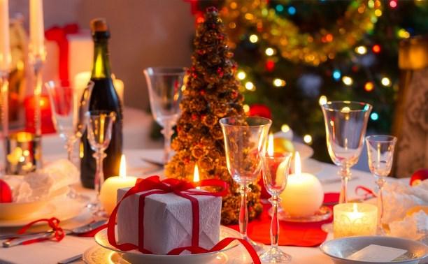 Более половины россиян будут отмечать Новый год дома с семьёй