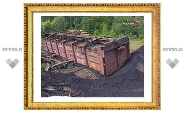 Движение по Транссибу восстановлено в обоих направлениях
