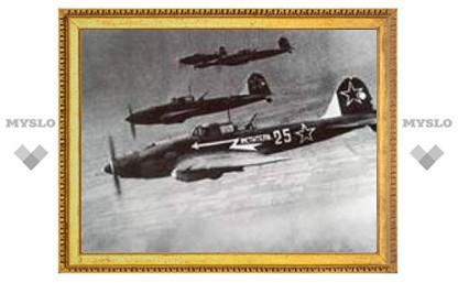 Под Тулой нашли останки советского летчика