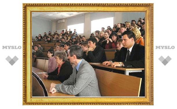 Предпринимателей Тулы приглашают на семинар