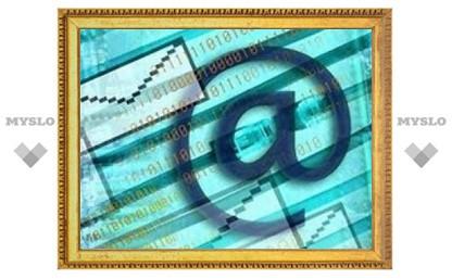 Япония намерена законодательно запретить спам