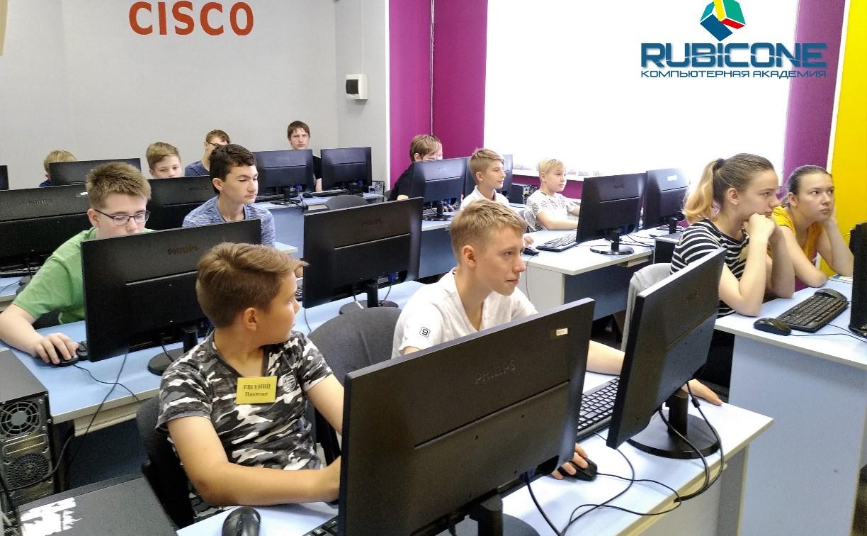 Юных туляков приглашают на обучение в компьютерную академию «РУБИКОН»