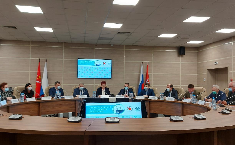 В Тульской области начал работу штаб по наблюдению за выборами