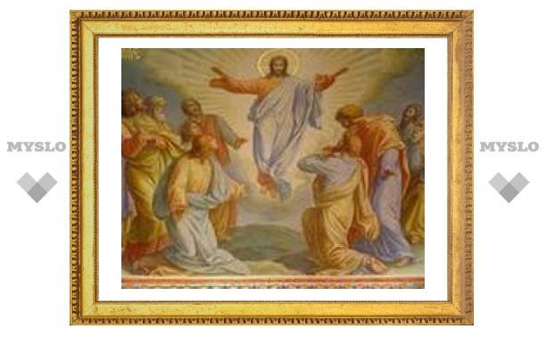 Православные Тулы отмечают Вознесение Господне