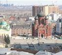 Депутаты гордумы проголосовали за объединение Тулы с Ленинским районом