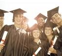 В Тульской области выберут самого классного студента