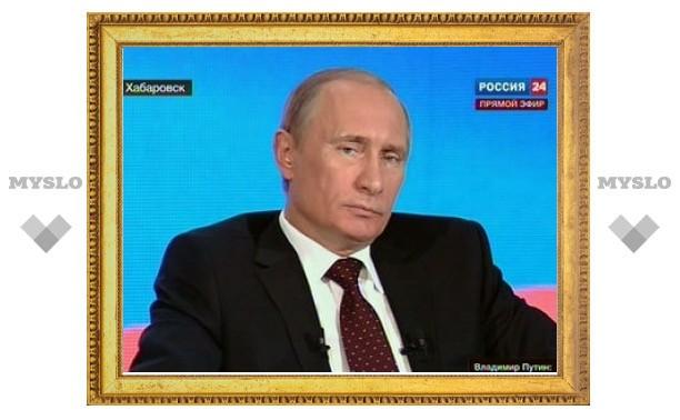 Путин велел разобраться с ценами на дальневосточные перелеты