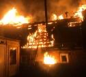 В Новомосковске сгорела баня: пострадали двое мужчин