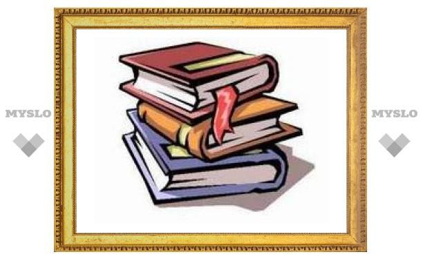 Новая порция книжных новинок