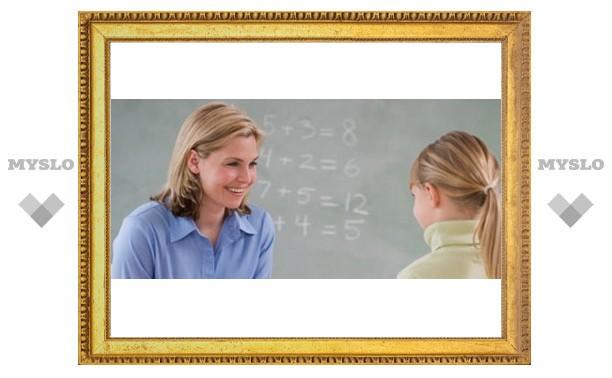 С праздником, дорогие учителя!!!