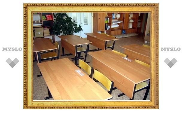 Под Тулой школу оштрафовали на 10 тысяч рублей