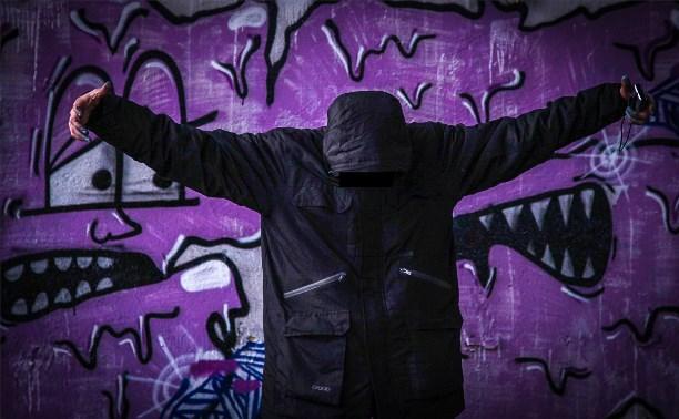 10 ноября в Туле откроется граффити-выставка