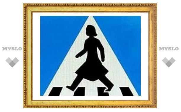 В Швеции впервые установят дорожные знаки с женскими силуэтами