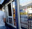 Россиян хотят штрафовать за покупку нелегальных сигарет