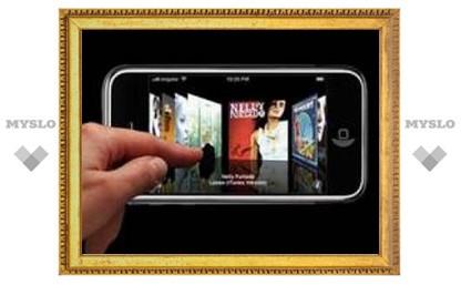 Китайцы наметили выпуск бюджетного iPhone на сентябрь 2007 года