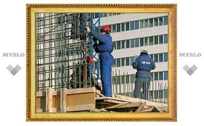 Государство снизит объемы финансирования строительной отрасли