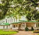 Музей-усадьба «Ясная Поляна» судится с фабрикой «Шоколадница»