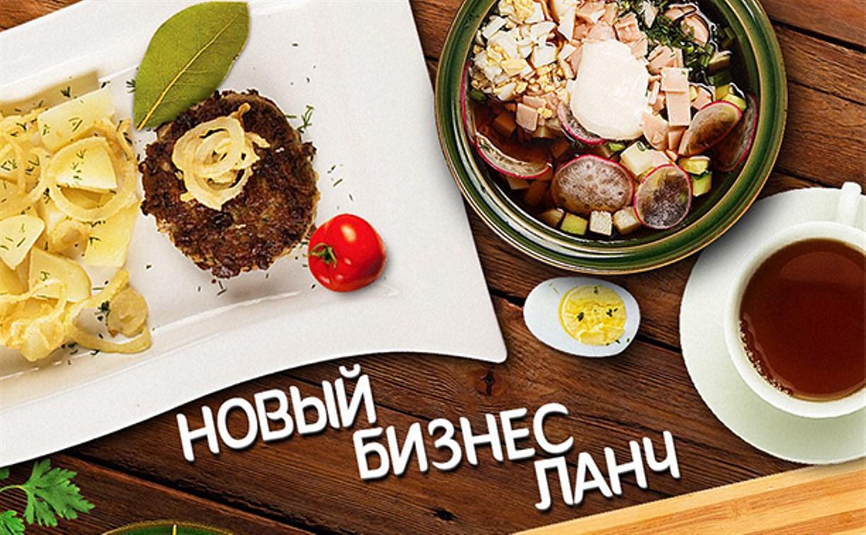 Эко-ресторан «СъелБыСам» запустил новые бизнес-ланчи