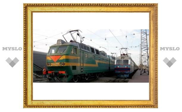 Поезд «Тула-Москва» стал дешевле