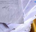 Пенсионерка утверждает, что ее заставили написать заявление в полицию на зама губернатора Тульской области