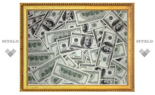 Сколько получают тульские чиновники?