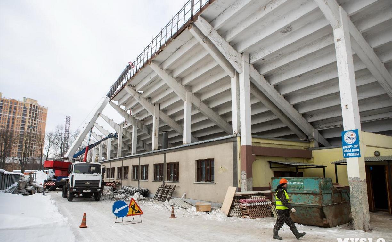На Центральном стадионе Тулы реконструируют велотрек: фоторепортаж