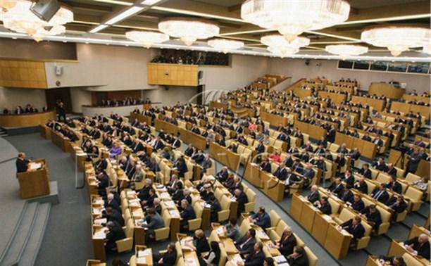 В Госдуме хотят запретить депутатам без разрешения рисковать жизнью