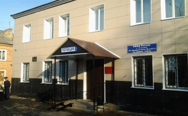 В Новомосковске после капитального ремонта состоялось открытие здания отдела полиции «Сокольнический»