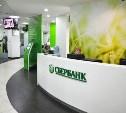 На следующей неделе Сбербанк снизит ставки по кредитам