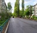 Проект «Формирование комфортной городской среды» в Тульской области: работа стартовала