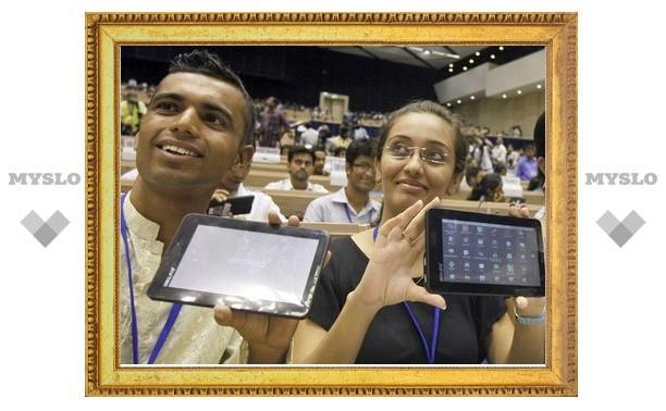 В Индии представили самый дешевый планшет в мире