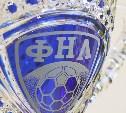 Канониры узнали своего первого соперника по Кубку ФНЛ
