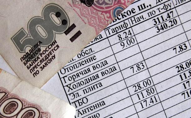 С 1 июля в Тульской области вырастут тарифы на свет, воду и отопление