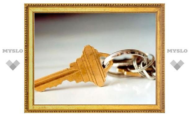 52 сироты из Тульской области получат новые квартиры