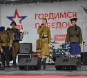 Как отпраздновали День Победы в тульских парках: фото