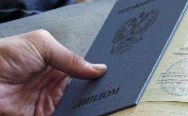 Госдума заставит россиян работать по специальности