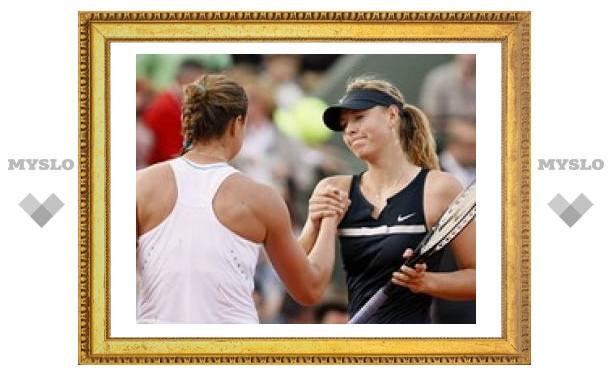 Динара Сафина лишила Шарапову надежд выиграть Roland Garros
