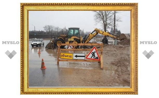 Затопление дороги на въезде в Щекино планируют устранить в течение нескольких часов
